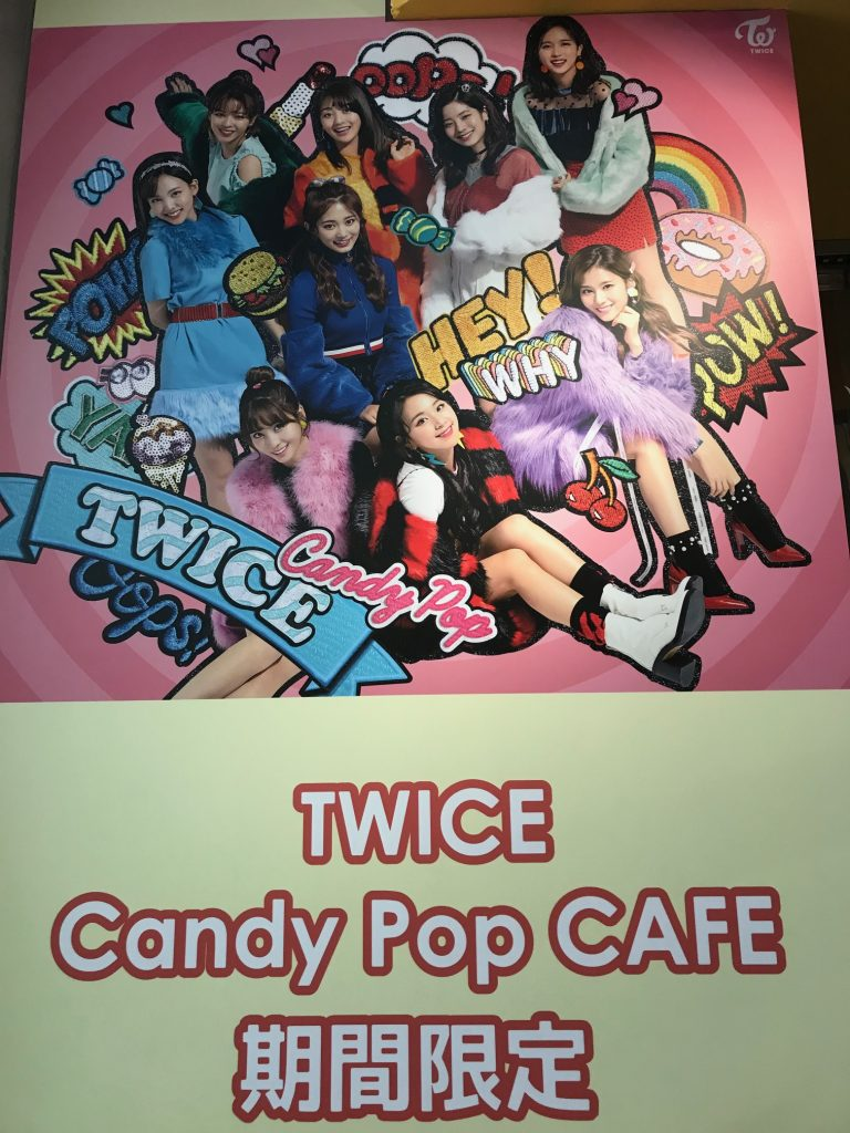twiceカフェ