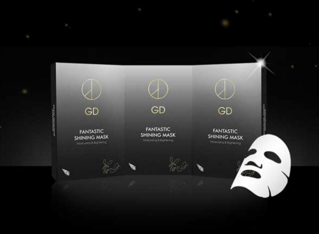 gdマスク