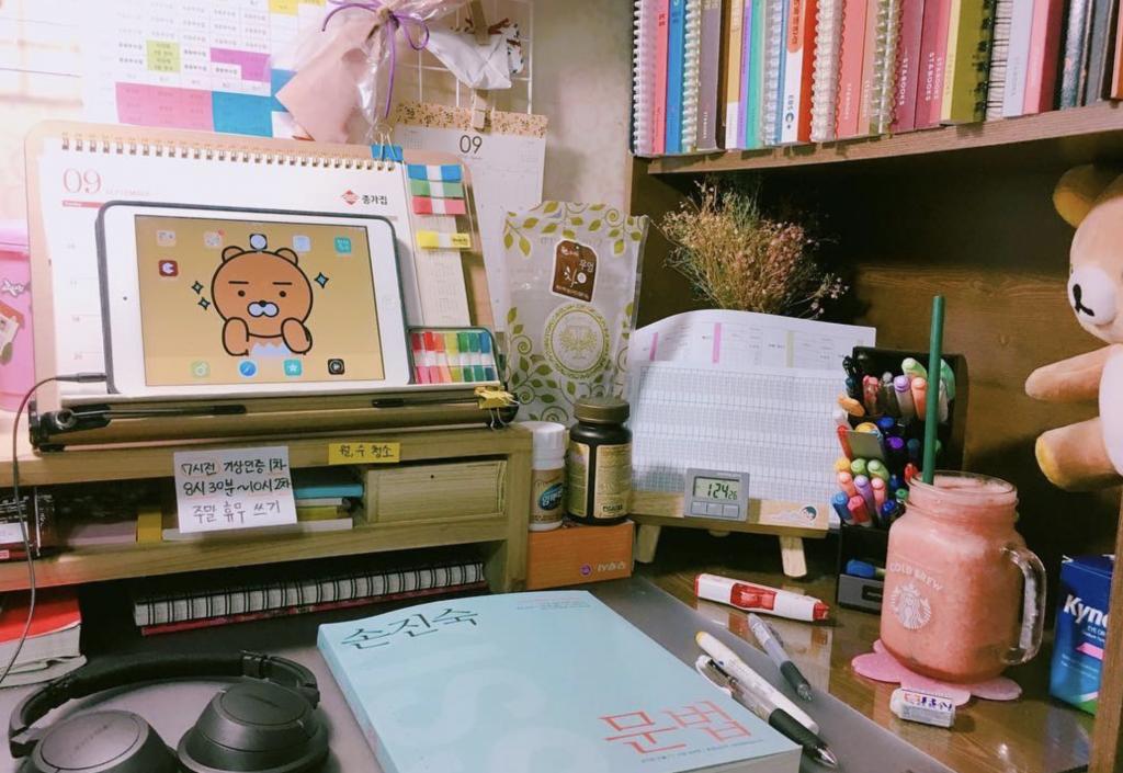 韓国の女子高生の勉強道具