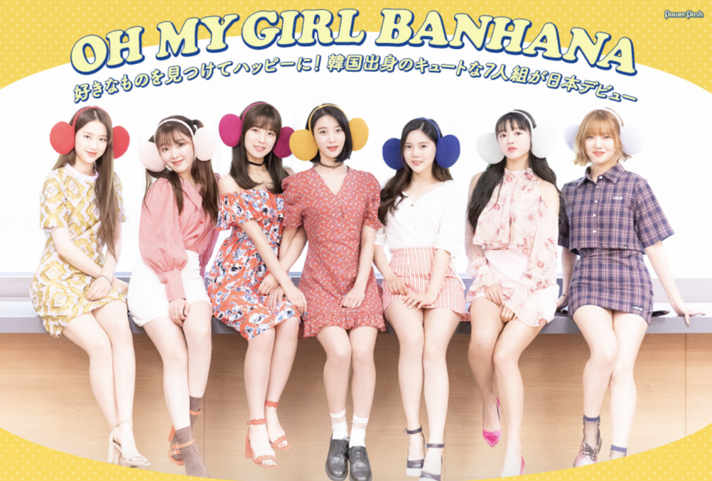 oh my girl banhana
