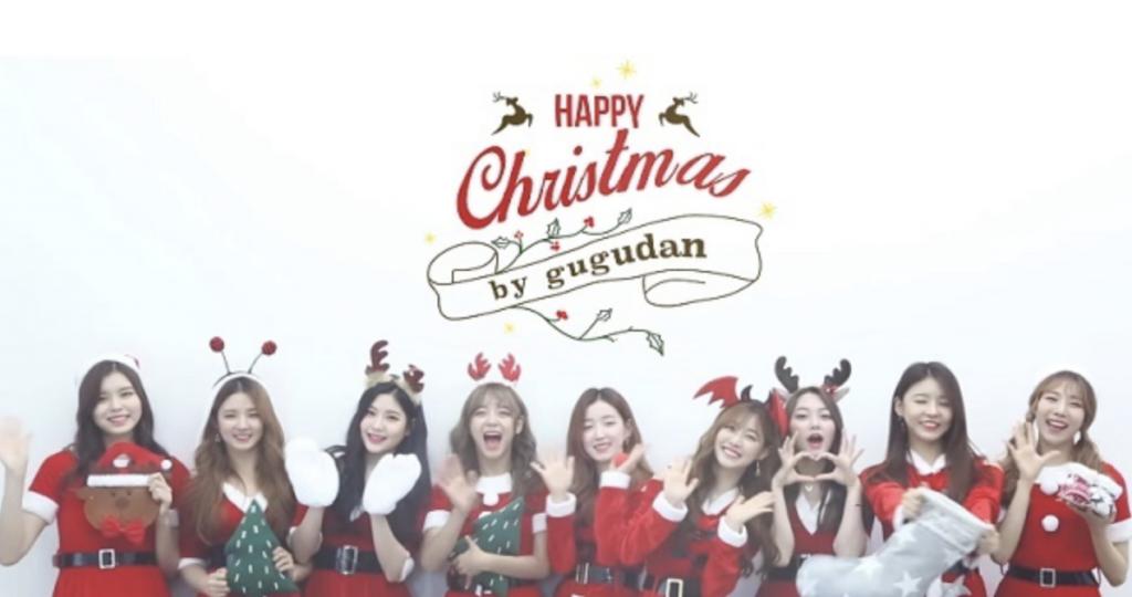 クリスマス kpop