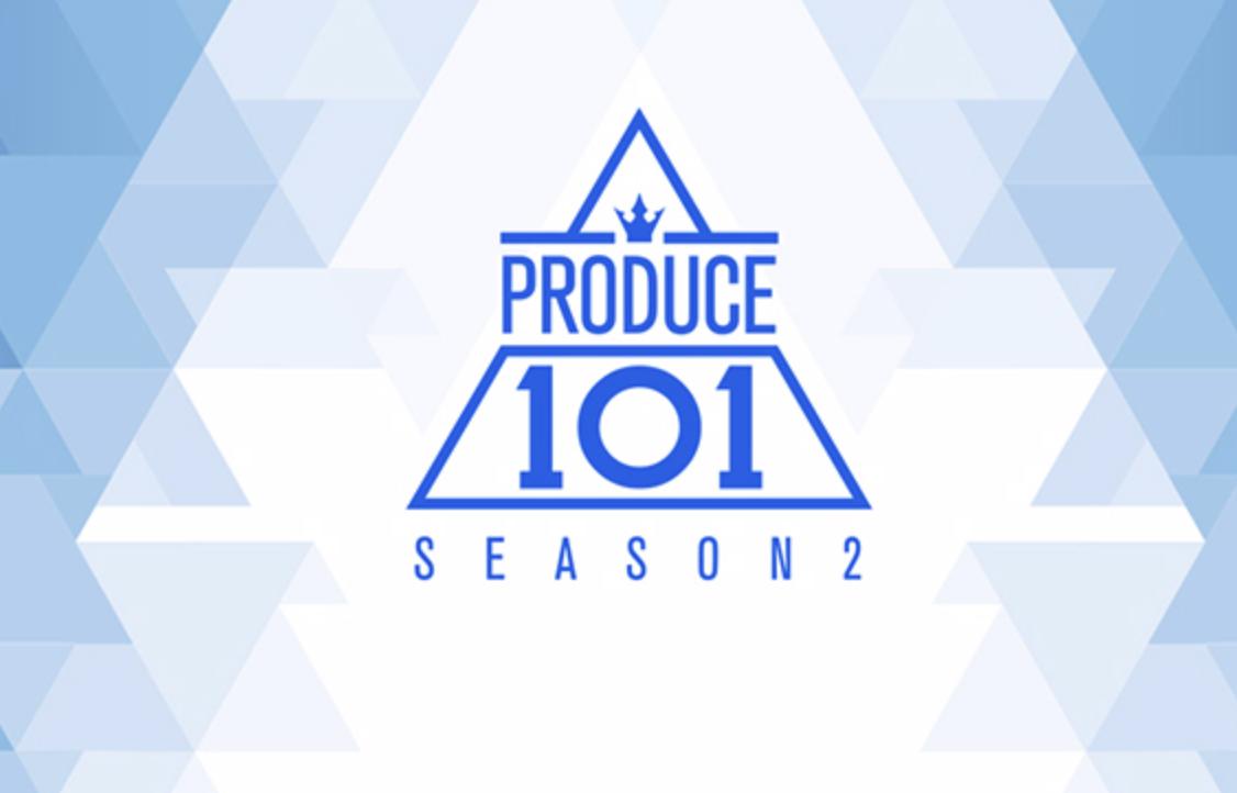 produce101シーズン4