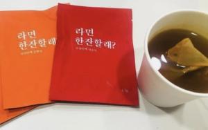 韓国のラーメンティーバッグ
