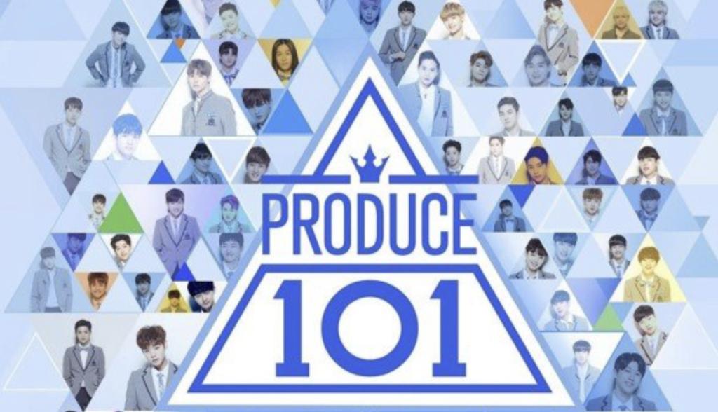 PRODUCE X 101のオーディション