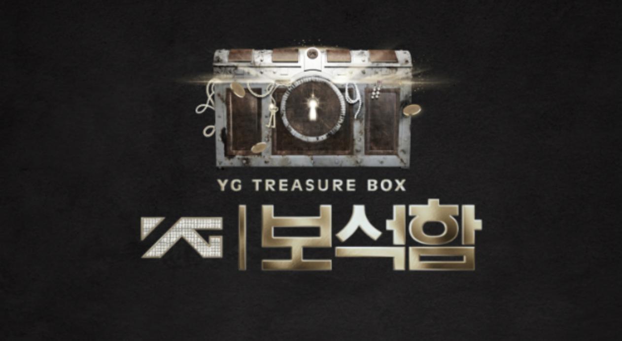 TREASURE13の日本デビュー