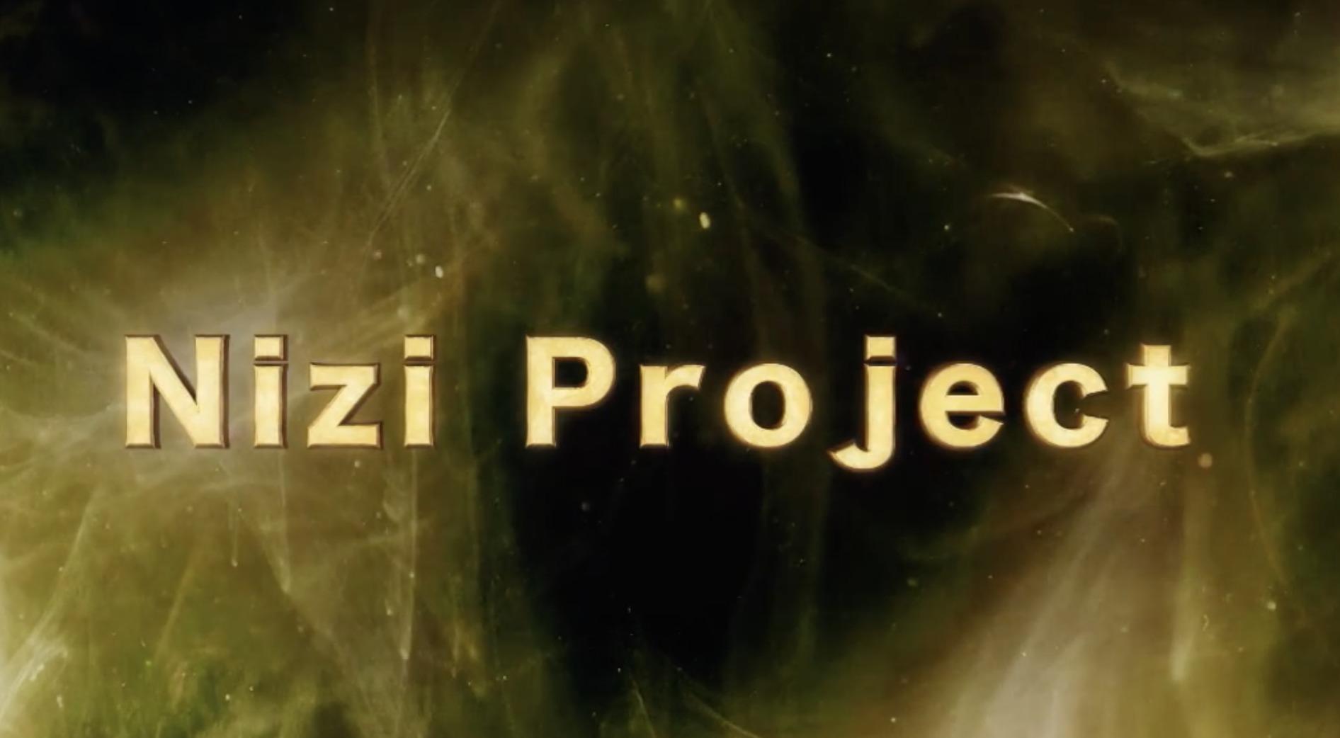 NiziProjectオーディション