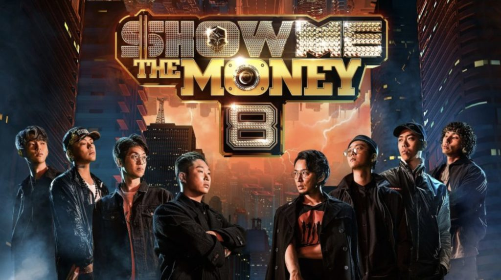 SHOW ME THE MONEY8