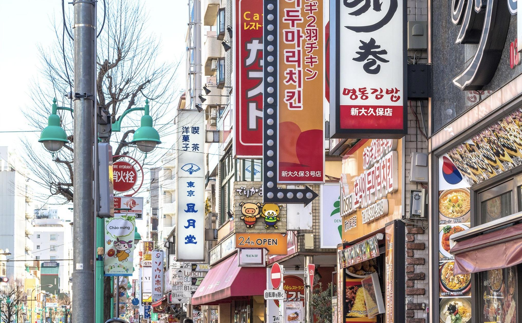 日本にあるコリアンタウン