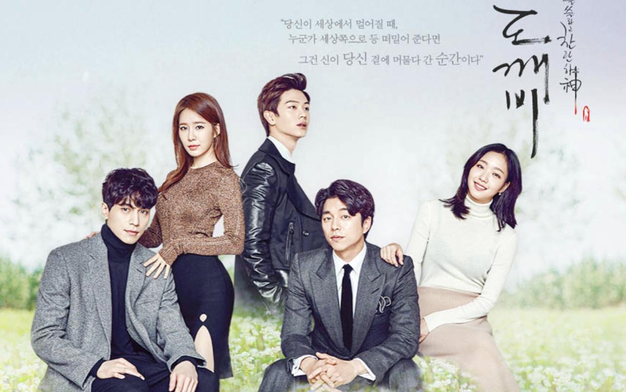 韓国 テレビ ドラマ 人気 韓国ドラマ!時代劇の歴代人気ランキングTOP35【2021最新版】
