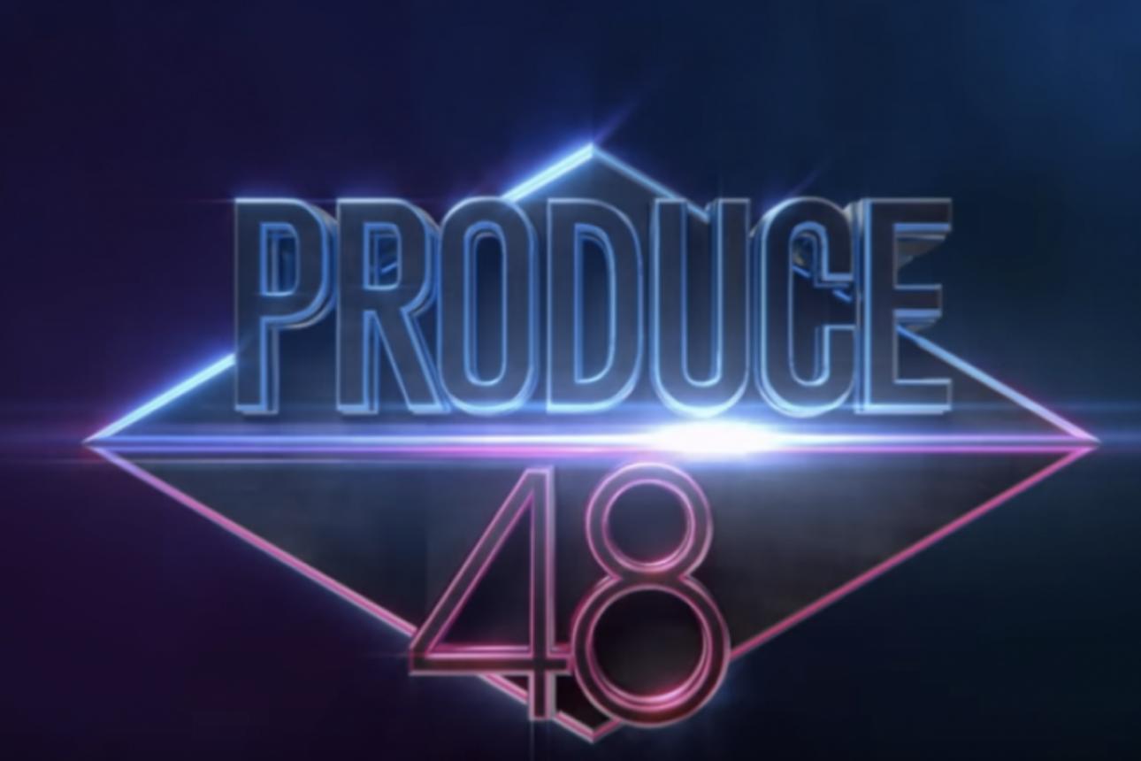 produce48