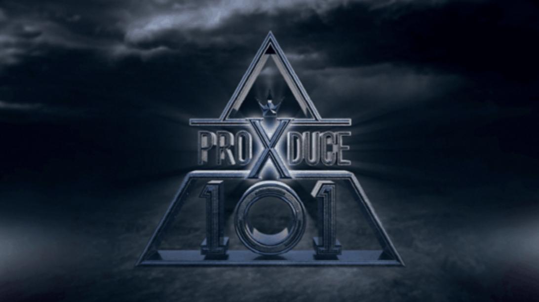 PRODUCE X 101の一般応募方法