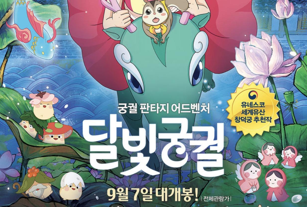 韓国で人気のアニメ
